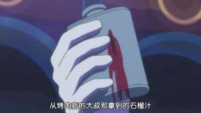 怪盗Joker第二季05