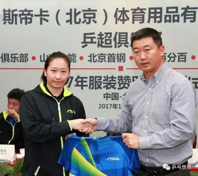斯帝卡签约7支乒超俱乐部,樊振东展望八一乒超门球教学视频+v门球图片