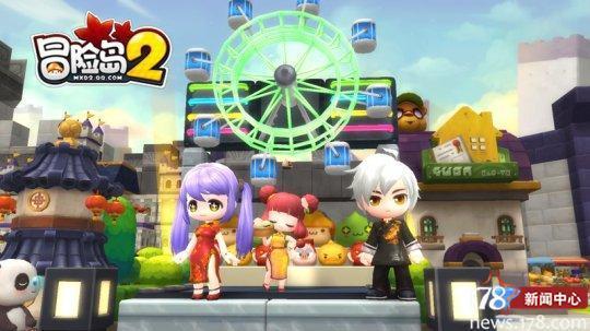 """《冒险岛2》平行世界第一站,新增""""魔都酷跑""""小游戏,把上海的东方明珠"""