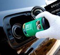 燃油添加剂究竟有用吗