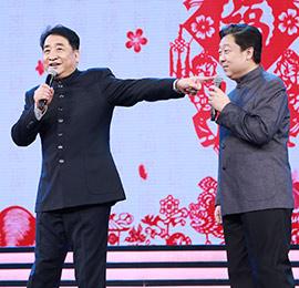2017四川湖北黑龙江三省春晚