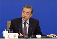 """王毅:与中国""""脱钩"""""""