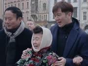 《家游好儿女》20160430:从萨拉热窝到布拉格 颜值孝子带母游东欧