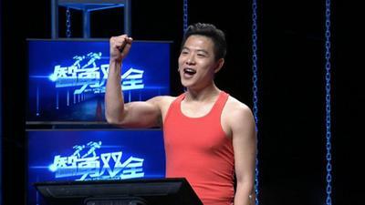 篮球少年贾璐瑶活力力闯关 全男比赛赵伟夺冠