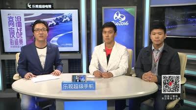 F1v视频视频|F1新加坡站正赛视频扬剧|F1新加坡土豆录像全场图片