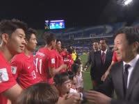 【全场录播】12强赛 韩国VS卡塔尔