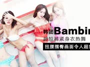 韩国女孩虚拟音乐舞蹈(360 vr video , bambino korean girls music video)