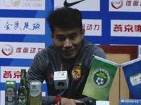 郑智发布会放豪言 誓要用双料冠军结束赛季