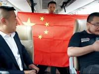 微纪录片:MMA世锦赛中国国家队抵达澳门