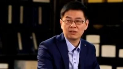 中国历史上最富有的人