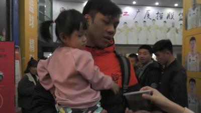 """享新年!乐视体育为广厦球员球迷送""""粥""""到"""
