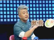 《你是我的菜》20170206:满汉全席平民宴之芙蓉大虾 满族最喜欢食材还是羊肉