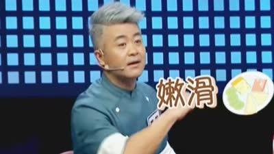 满汉全席平民宴之芙蓉大虾