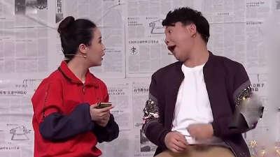 青年演员时髦改编