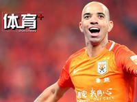 体育+极速100秒:鲁能七季首胜恒大 瓜帅当选月最佳