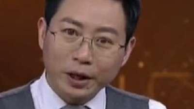 """探秘""""野人井"""""""