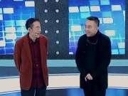 《你看谁来了》20170422:杨少华、杨议幽默来袭 奇葩往事惊爆眼球