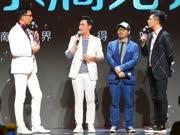 MTV全球华语音乐盛典7月亮相 张信哲金志文助阵启动仪式