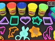 培乐多彩泥手工粘土橡皮泥大桶装儿童玩具 宝宝儿童过家家亲子游戏