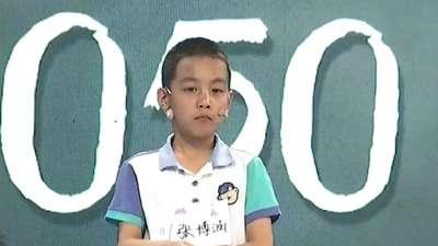 少年国学王(六)