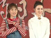 """冯小刚《与青春有关的日子》 再""""飙戏"""" 力挺导演叶京"""