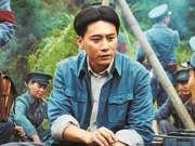 《建军大业》7.27公映 确保影片首周末排片不低于45%