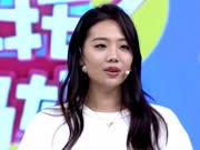 《拜托了妈妈》20170904:杨云自曝学会撒娇和女儿争宠