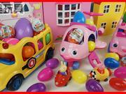 小猪佩奇玩具校车和飞机带来惊喜奇趣蛋!