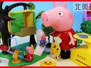 小猪佩奇在游乐场用剪纸手工玩具给乔治变出新朋友!