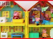 小猪佩奇一家种菜折纸蝴蝶的儿童手工故事!