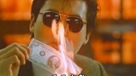 点击观看《02.趋吉避凶——2.重新认识中华传统文化》