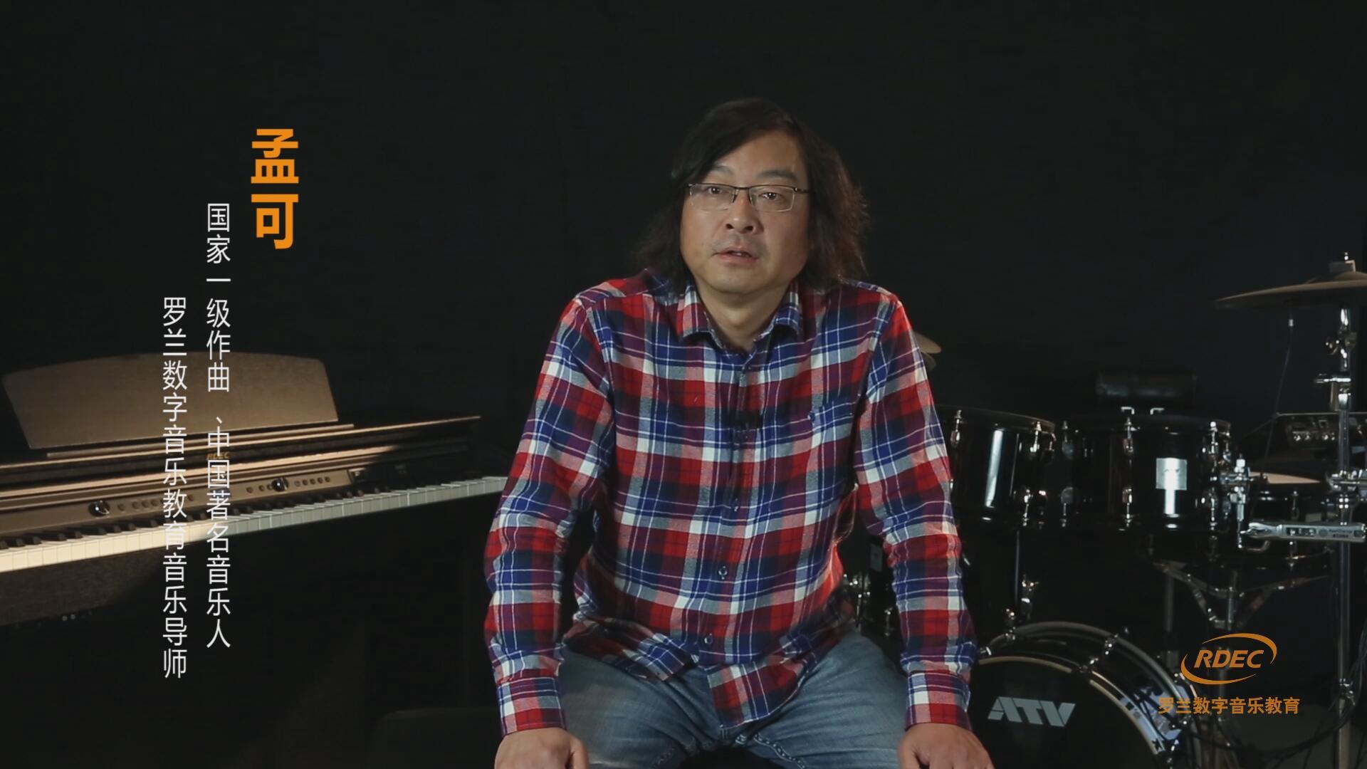 北京8分钟音乐总监孟可专访视频