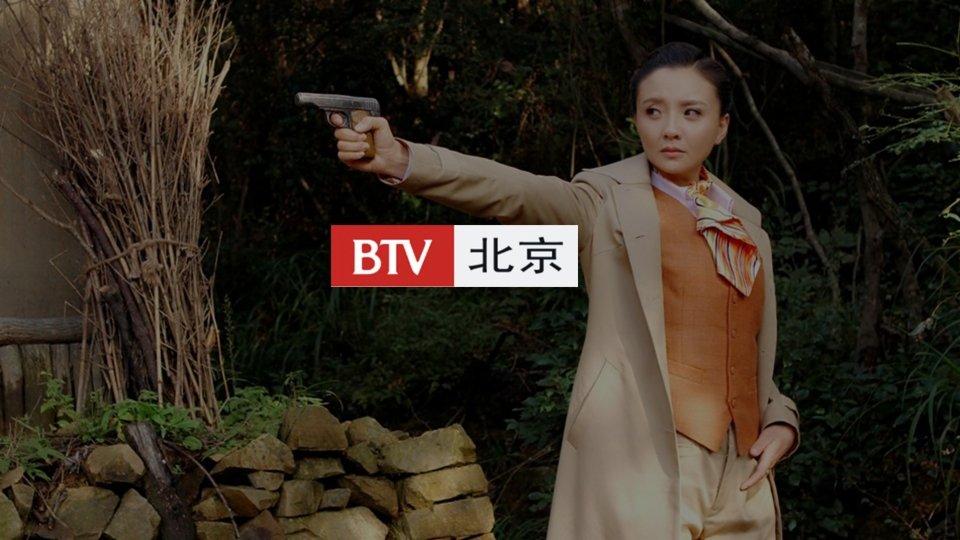 北京卫视高清