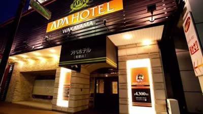 亚冬会组委会拟变更中国代表团入住酒店 已展开协调