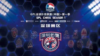 GPL中国站 深圳赛区线上海选首日成绩出炉