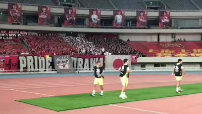 We are Reds!哨音不响永不停歇 浦和红魔看台高歌