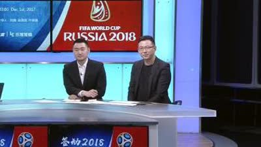 赵海宸:预测德国夺冠 刘腾:预测巴西夺冠