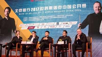 72斯诺克高手齐聚紫禁城 中国公开赛盛大开幕