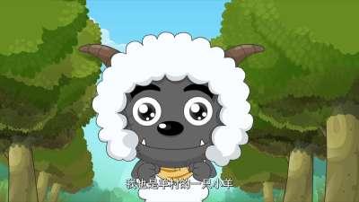 喜羊羊与灰太狼竞技大联盟25