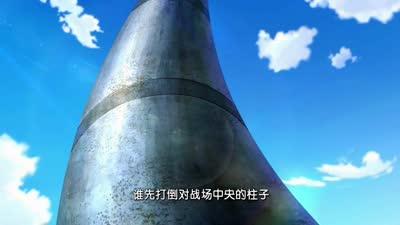 机甲兽神之爆裂飞车04