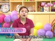宝宝活动篇5:宝宝5-6个月活动-肚肚冲浪、宝宝舞、踢球、溜斜坡、气球伞