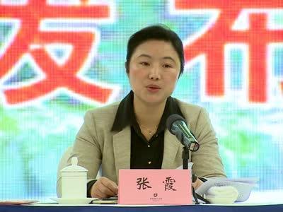 2016年湖南春季乡村旅游节新闻发布会