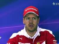 F1澳大利亚站排位赛后发布会:维特尔期待正赛追近