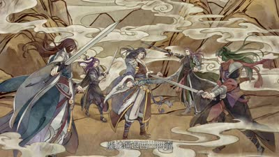 太乙仙魔录之灵飞纪05