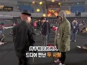 第一集看点:出道18年的RAP-Bizniz现场挑衅Dok2(Show Me The Money第五季)