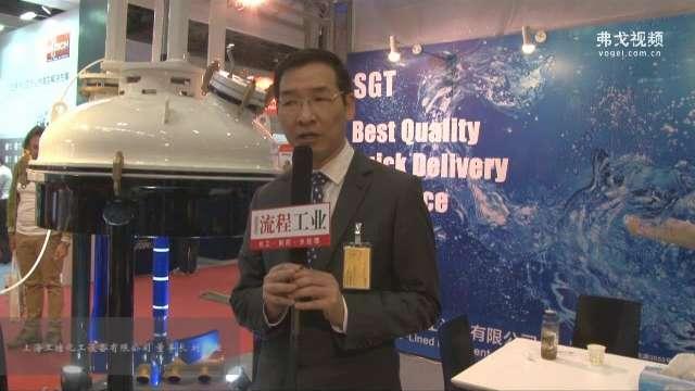 2016阿赫玛展会采访上海工塘化工设备有限公司董事长刘正铉
