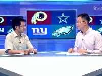 NFL选秀盘点特别节目国东篇 混战继续结局难测