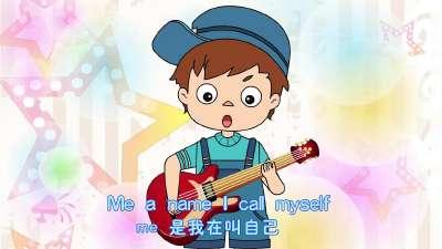 Do Re Mi,音乐熊猫儿歌