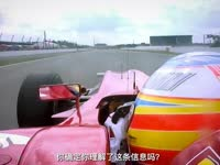 F1德国站霍根海姆历史 撞车爆缸没油常伴比赛