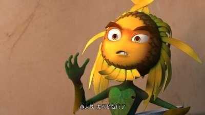 土豆侠第三季17